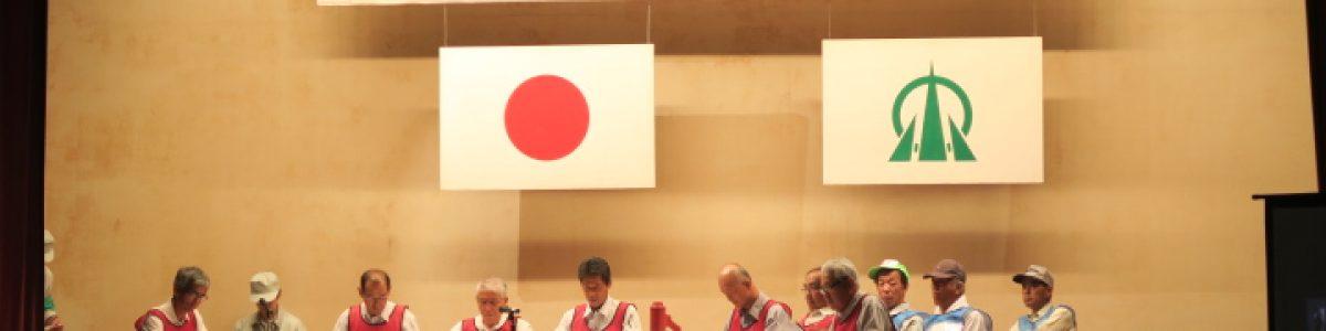 富山県総合防災訓練